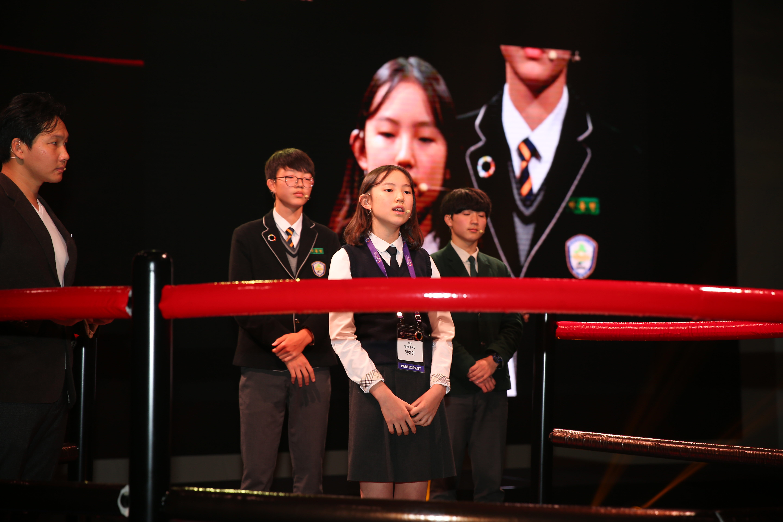 korean kids innovation